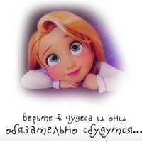 Valentinka