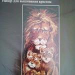 Девочки вышивальщицы Украина