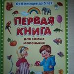 Книжки детям
