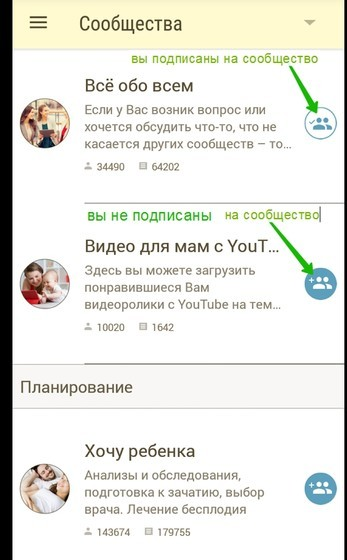 """Голосование за фото - конкурс """"Необычный урожай"""""""