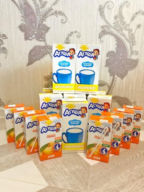 Молочка Москвы для беременных