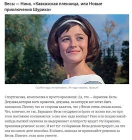 А какая жена вы по гороскопу?)