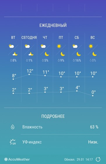Наша зима и начало февраля😍😍😍