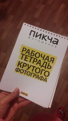 Привет,подружки))