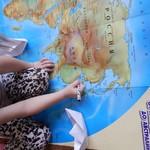 Радужная география. Желтое море.