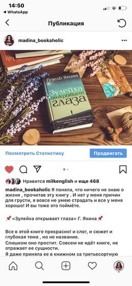 любите читать ?