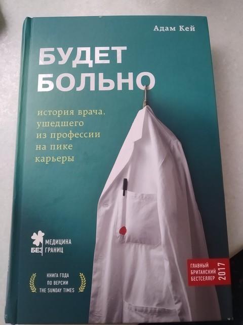 Советую почитать)