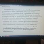 Из книги Комаровского..✍