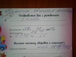 Мои именинники))).