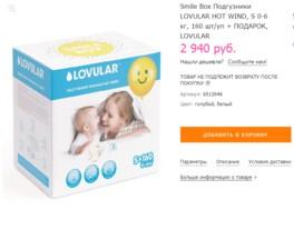 про подгузники для новорожденных-мой опыт