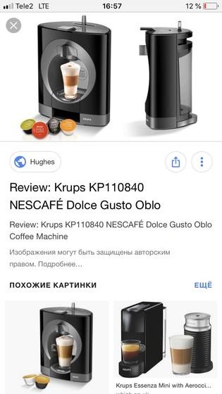 DOLCHE GUSTO KRUPS OBLO