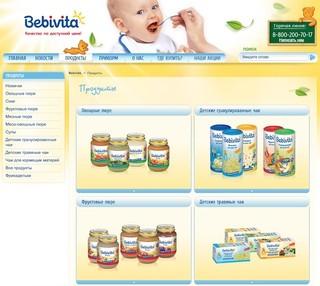 Детксое питание Bebivita - цена, состав и отзывы