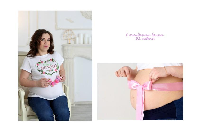 Моя третья беременность и роды. Много букв. Часть 2