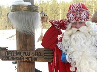 Эликсир вечной жизни и кукла LOL: Дед Мороз рассекретил, о чем мечтают дети и взрослые