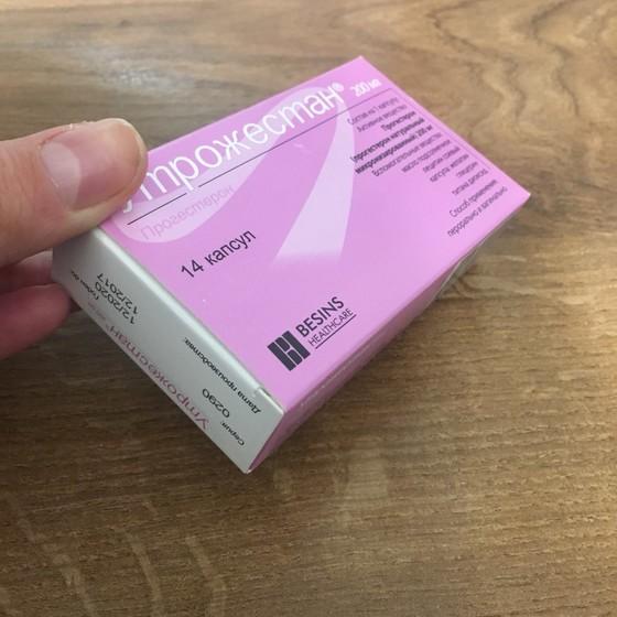 Принимаю утрожестан вагинально могут быть выделения