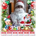 """""""Мой веселый Новый год"""" поздравляем победителей"""
