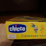 Киев. Может кому нужна игрушка Чикко