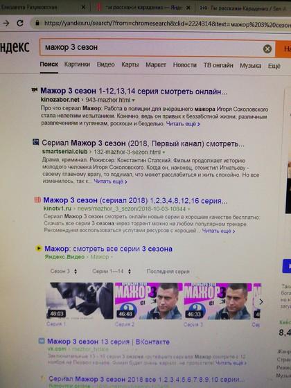 Мамочки / матусі 1-3 сезон все серии (2016) смотреть онлайн сериал.