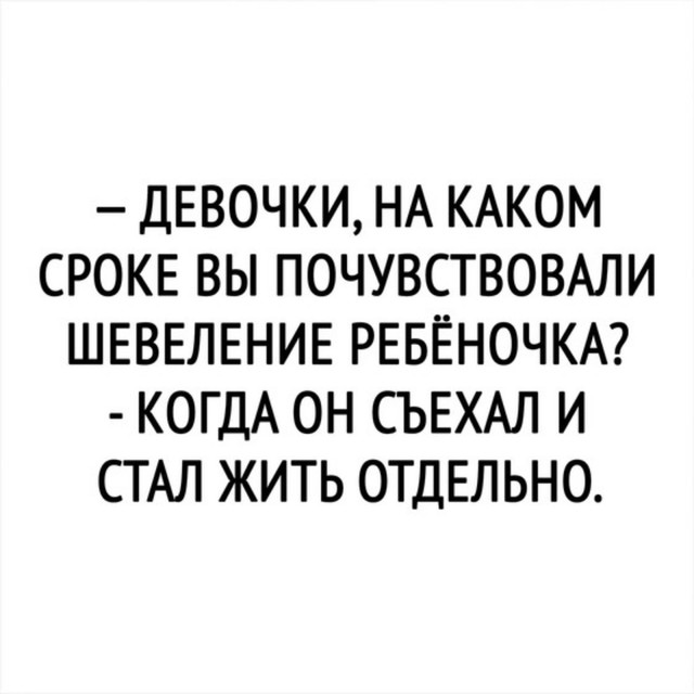Мои новости)