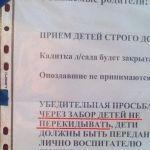 Для настроения))