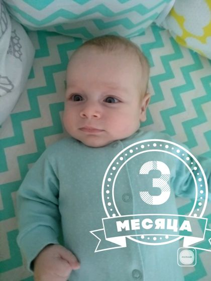 Сыну 3 месяца картинки, ручной